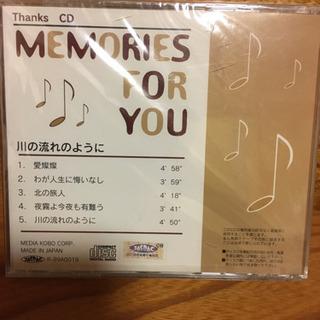 取引決定【未開封】Memories for you 川の流れのように
