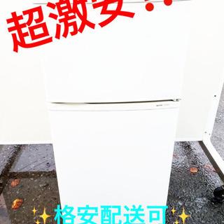 ET859A⭐️SANYOノンフロン直冷式冷凍冷蔵庫⭐️