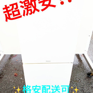 ET860A⭐️MORITAノンフロン冷凍冷蔵庫⭐️