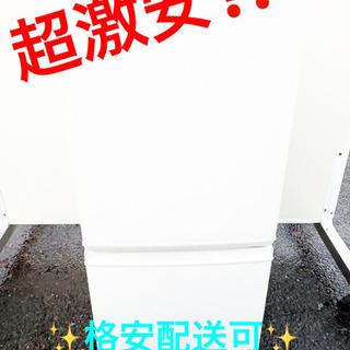 ET861A⭐️SHARPノンフロン冷凍冷蔵庫⭐️