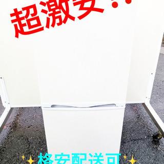 ET863A⭐️アビテラックスノンフロン電気冷蔵庫⭐️