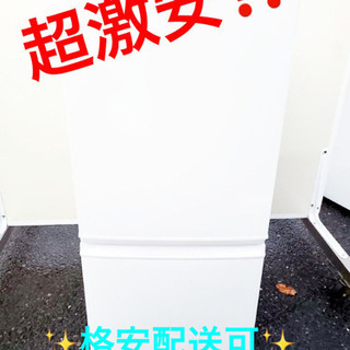 ET865A⭐️SHARPノンフロン冷凍冷蔵庫⭐️