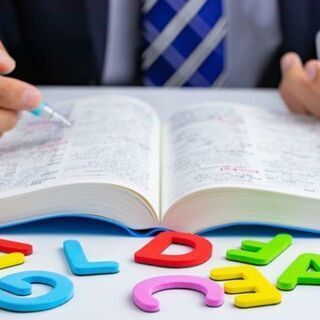 英会話・TOEIC・授業 音の力で英語力に革命を