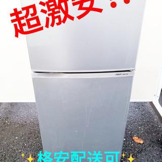ET866A⭐️AQUAノンフロン直冷式冷凍冷蔵庫⭐️