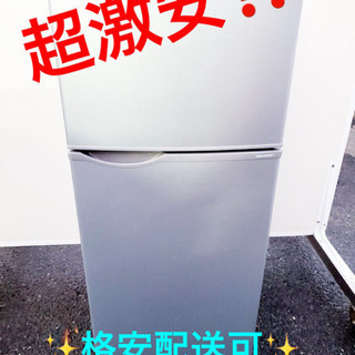 ET869A⭐️SHARPノンフロン冷凍冷蔵庫⭐️