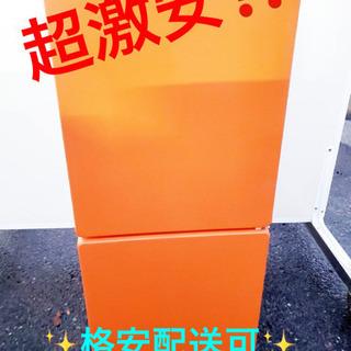 ET870A⭐️MORITAノンフロン冷凍冷蔵庫⭐️