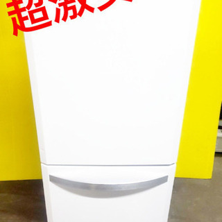 ET871A⭐️ハイアール冷凍冷蔵庫⭐️
