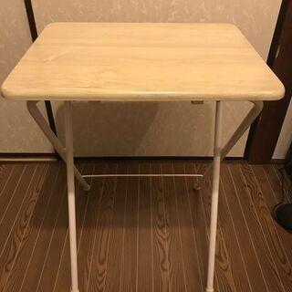山善 テーブル ミニ 折りたたみ式 サイドテーブル