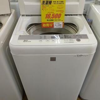 J058★6ヶ月保証★5K洗濯機★Panasonic NA-F5...