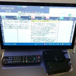 【中古】パナソニック デジタルテレビ UN-19F7D チューナ...