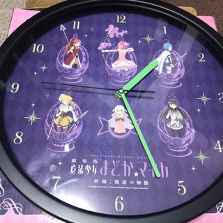 時計 まどマギ