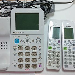 【中古】シャープ コードレス電話機 JD-AT85