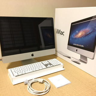 iMac 21.5インチ mid 2011 High Sierr...