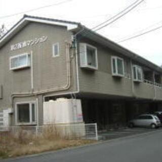 近鉄志摩横山駅より徒歩8分1DK家賃30000円です