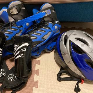 インラインスケート、ヘルメット付 - 前橋市