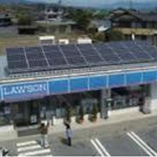 なんと最新太陽光システムが0円!!数量限定!!災害対策に!【高額...