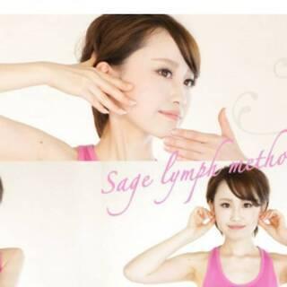 ♡ふんわりリンパケア教室♡ ➀身体&お顔コース/②お顔スッキリコース