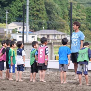 日本代表が指導するサッカークラブ ISOSOCCERCLUBでサ...