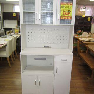 R060 食器棚・レンジボード、キッチンボード 幅90cm