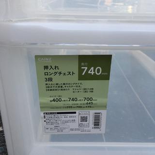 押入れ ロングチェスト − 静岡県