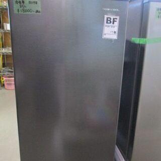 【引き取り限定】冷凍庫 85㍑ 前開き 三ツ星貿易