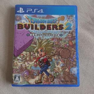 PS4  ドラゴンクエスト ビルダーズ2  ソフト