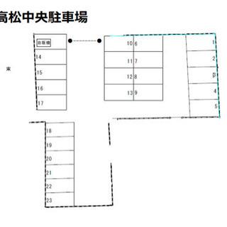 高松中央駐車場🚙15,000円