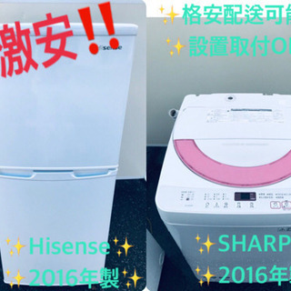 ⭐️高年式セット⭐️新生活応援セール!!洗濯機/冷蔵庫✨