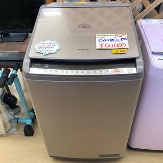 日立☆ビートウォッシュ BW-DV100C☆洗濯乾燥機☆2…