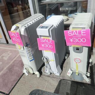 デロンギなどオイルヒーター 300円~販売中!動作確認済 暖房器...
