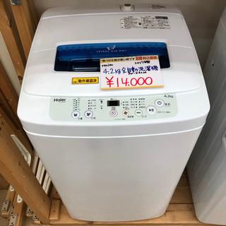 ハイアール☆4.2㎏全自動洗濯機☆2017年製☆JW-K4…