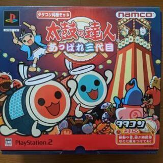 【新品 未使用】PS2 タタコン 太鼓の達人