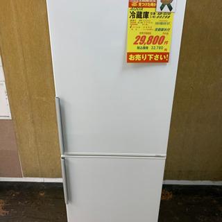 AQUA製★2015年製2ドア冷蔵庫275L★6ヵ月間保証付き★...