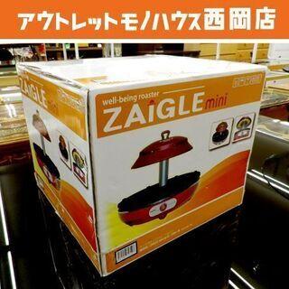 未開封新品 ザイグルミニグリル ZAIGLE mini-j…