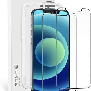 【新品・未使用】iPhone12 mini用強化保護ガラスフィル...