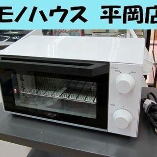オーブントースター 2014年製 CUMAamadana …