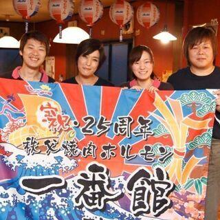 【飲食経験者は時給1000円〜】焼肉店ホール&キッチンスタッフ