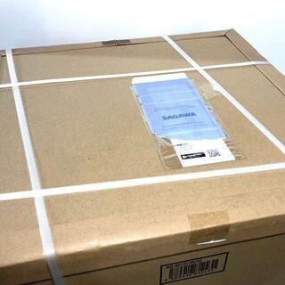 送料無料 札幌発 未開封品 定価70,000円 siroca 食器洗い乾燥機 SS-M151 シロカ − 北海道