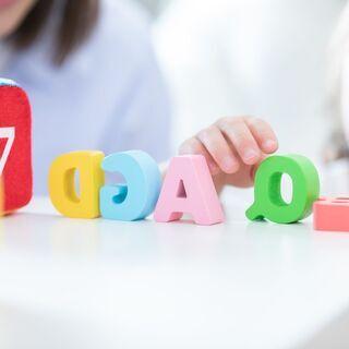 児童発達支援管理責任者を募集いたします!