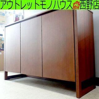 サイドボード 富士ファニチア コティ Koti B0843…