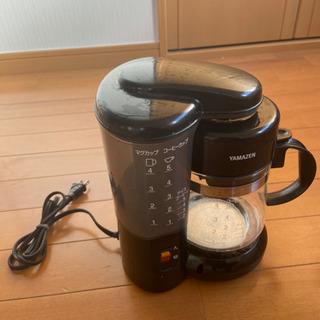 YAMAZEN コーヒーメーカー