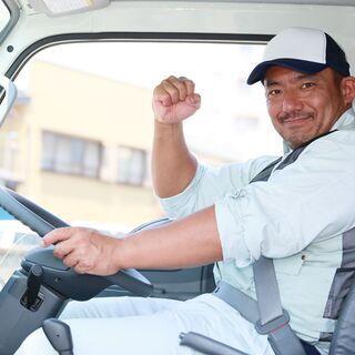 働き易い日勤帯勤務の2t/4t車で家具・事務器の配送ドライバー!...