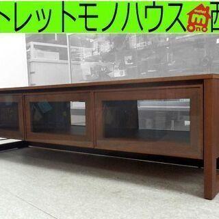 ▶富士ファニチア Koti/コティ TVボード 160cm B0...