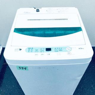 ①✨高年式✨399番 YAMADA ✨全自動電気洗濯機✨YWM-...