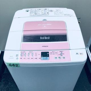①‼️大容量‼️442番 HITACHI✨日立全自動電気洗濯機✨...