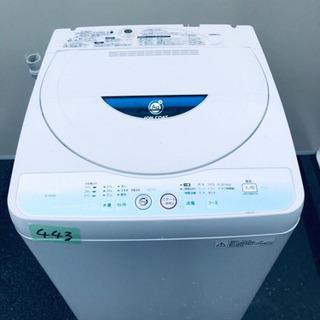 ①443番 SHARP✨全自動電気洗濯機✨ES-GE55L-A‼️