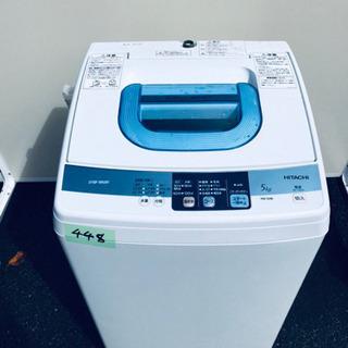 ①448番 HITACHI✨日立全自動電気洗濯機✨NW-5MR‼️