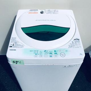 ①451番 TOSHIBA✨東芝電気洗濯機✨AW-705‼️
