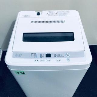 ①✨高年式✨454番LIMLIGHT✨全自動電気洗濯機✨RHT-...