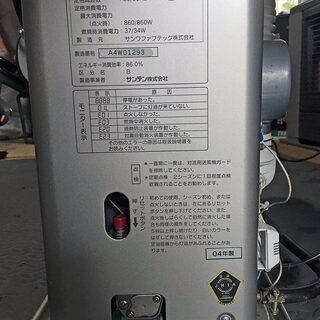 FF-56SX SANDEN − 北海道